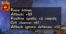 Fire bonus mini