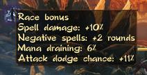 Shadow bonus mini