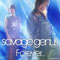 Forever... cover.jpg
