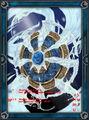 Aqua Dragon's Shield.jpg