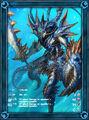 Aqua Knight.jpg