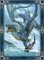 Blue Dragon.jpg