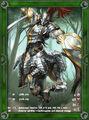 1 Centaur Knight.jpg