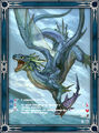 Blue Dragon A.jpg