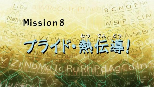 File:Mission 8.png