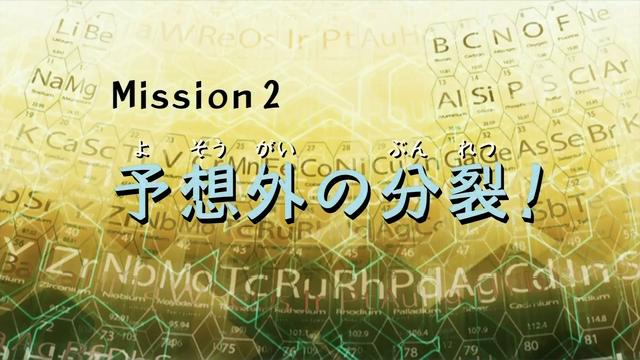File:Mission 2.png