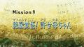 Thumbnail for version as of 15:21, September 11, 2009