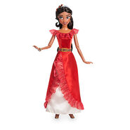 Elena Of Avalor Wardrobe Set 2