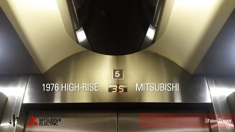 1974 Mitsubishi Elevators at Shaw Tower, Singapore (High Zone)