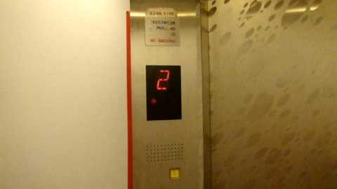 Jubilee Entertainment Centre, Singapore - SEMAG Hydraulic Elevator