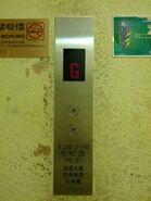 Kone elevator (Dewhurst US91) 2