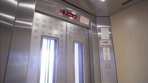Singapore, BLOCK 281A Sengkang East Drive, iFE elevator