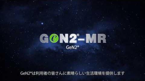 日本オーチス・エレベータ - GeN2®-MR(Machine Roomless) エレベーター