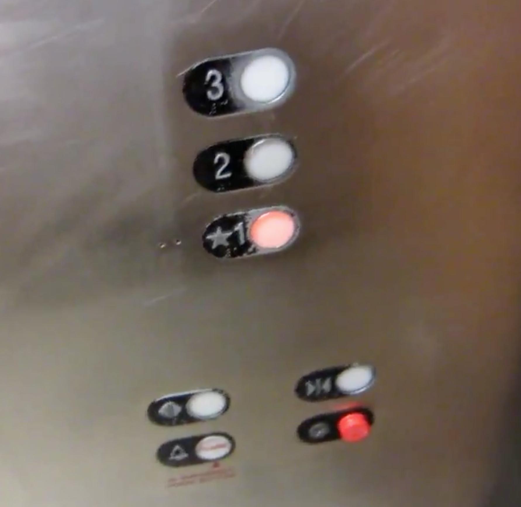 List of Schindler elevator fixtures (North America) | Elevator Wiki
