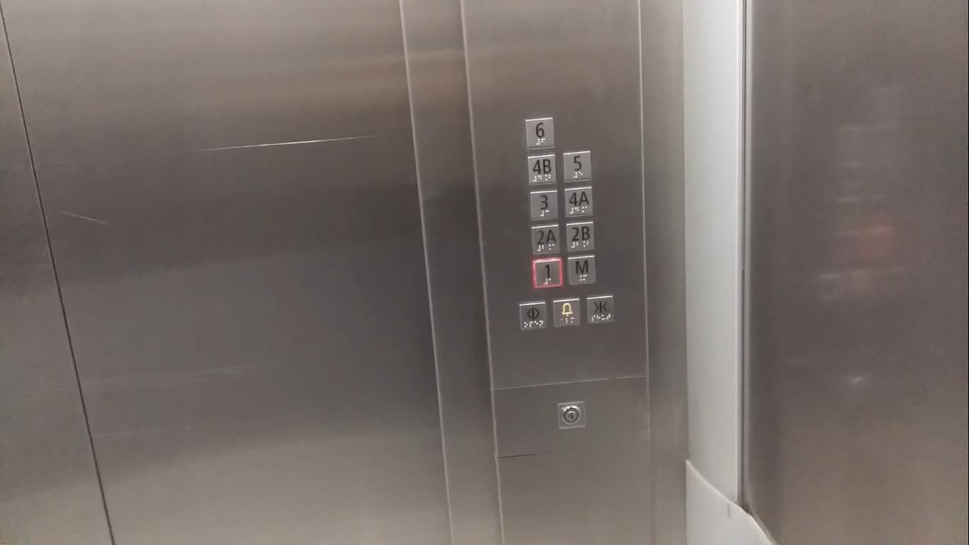 image schindler 3300 ap carstation pantippratunam carpark png rh elevation wikia com Schindler HT Elevator Schindler 3300 Elevator Buttons