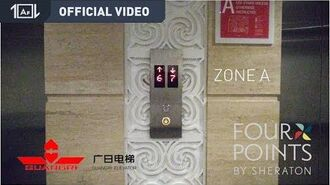 Guangri Traction Elevator @ Four Points Makassar (ZONE A)