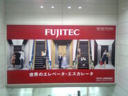 Fujitec ads on Haneda Airport Station