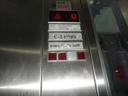 TK STEP inner indicator