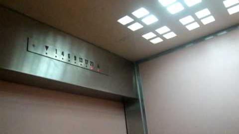 Blk 120 Circuit Road Residental HDB - Fujitec Traction Elevator