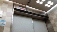 80s Fujitec floorcounter Osaka