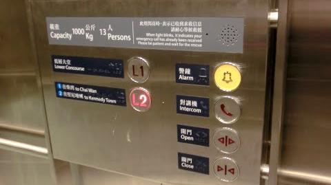 Brand New Kone MRL Traction Elevator @MTR Quarry Bay Station, Hong Kong
