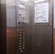 List of Hitachi elevator fixtures | Elevator Wiki | FANDOM powered