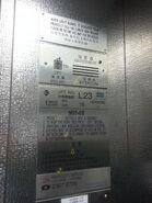 2000s FIAM nameplate HKPH