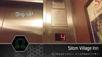 Original! Thyman Elevator @ Silom Village Inn, Bangkok