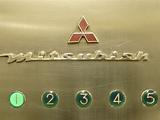 Mitsubishi (elevator)