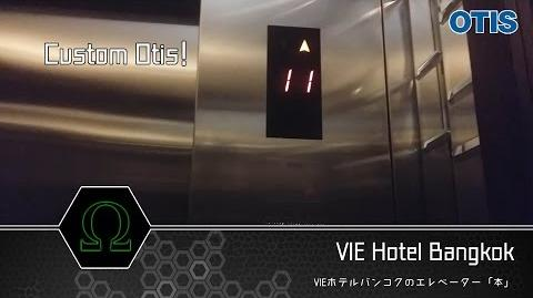 【R01】Otis『Key-Card-E-Vators』@ VIE Hotel Bangkok「Main」