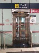 OTIS MRL Hung Hom Station