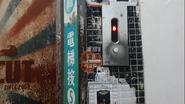 Otis CallStation Mongkok