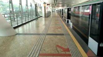 Otis Elevator at Dover MRT station, Platform B