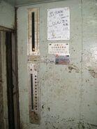 Sabiem vertical indicator HK