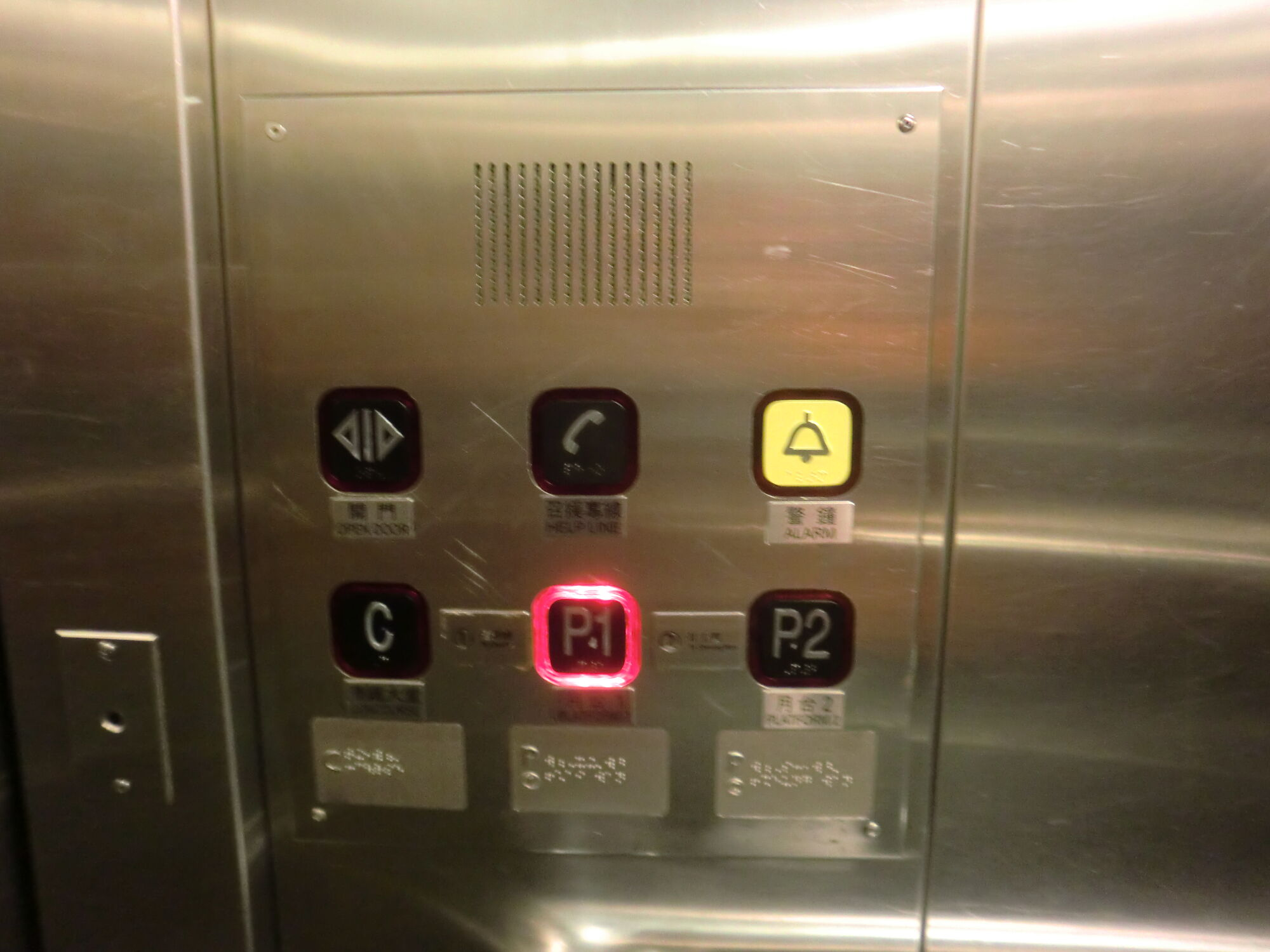 Install a Phone Inside the Elevator