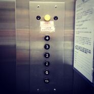 70s Otis buttons TST HK