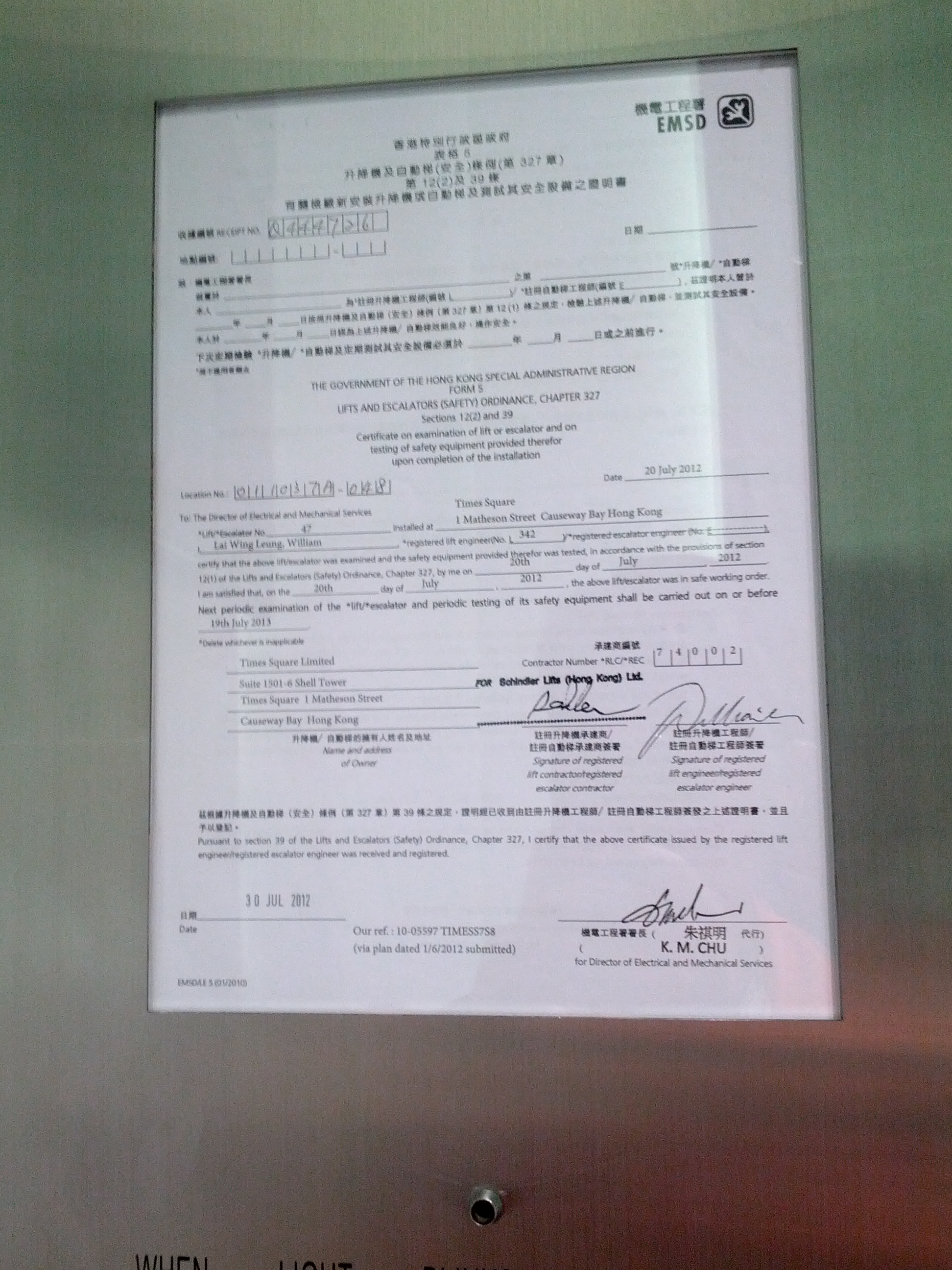 Image Elevator Inspection Certificate Newly Installed Mechanical Electrical Plan Vignette