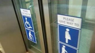 Singapore, Pasi Ris MRT Station, TOSHIBA elevator, going up to platform level