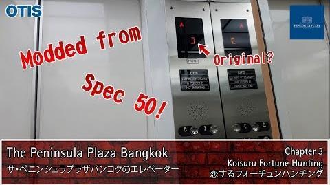 【R02】Modded OTIS Traction Lifts Elevators @ The Peninsula Plaza Bangkok