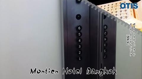 【Ninth Day to Purity HBD IDLift3000】EPIC VINTAGE Otis Elevator @ Montien Hotel Bangkok 「Carpark」