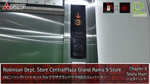 【R03】Mitsubishi Elevators @ Robinson Dept. Store CentralPlaza Grand Rama 9 Store, Bangkok w TRG