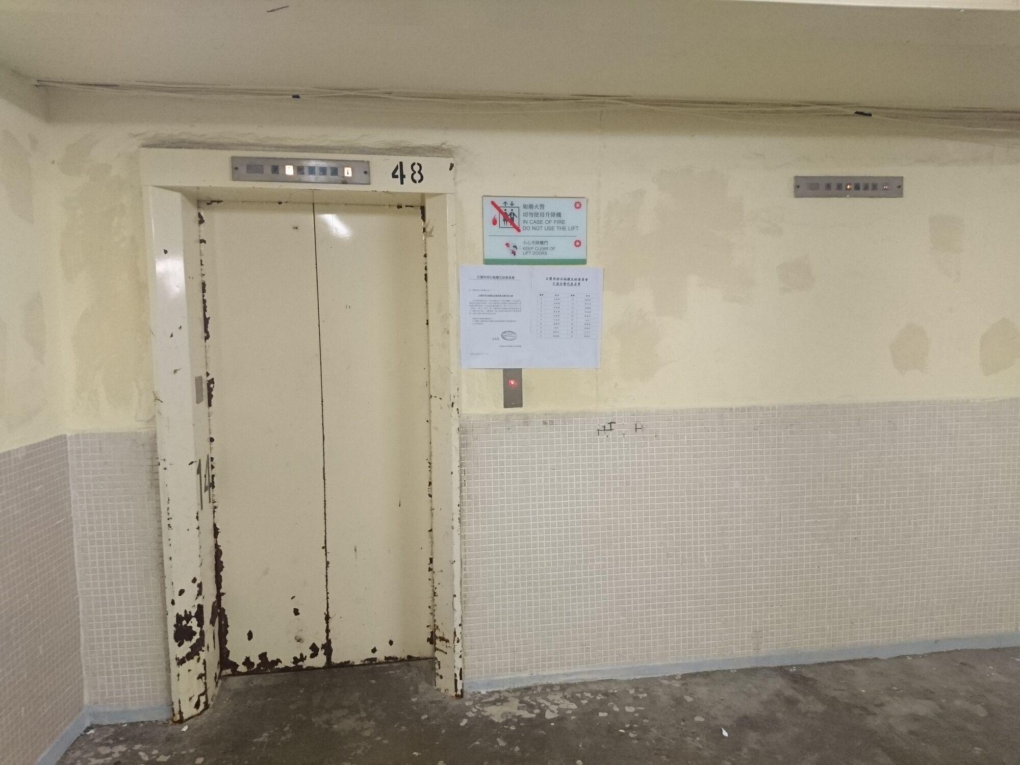 List of notable Hitachi elevator installations | Elevator