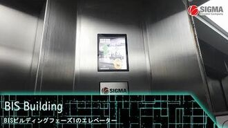 【R02】GENERIC Sigma Lifts Elevators @ BIS Building, Bangkok「Phase 1」