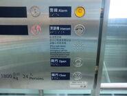 Kone elevator (Dewhurst US91-15)