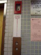1983 GEC EXPESSS HK FS