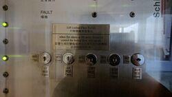 Schindler supervisory panel locked floors