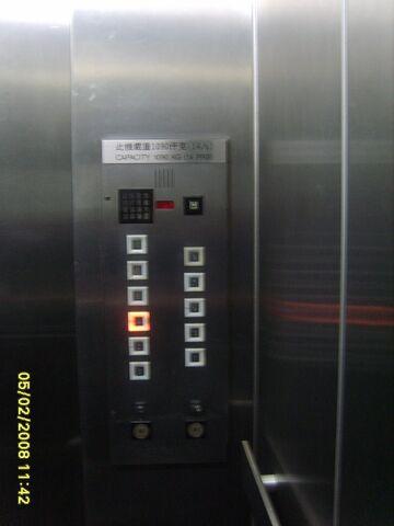 File:Schindler R-Series TouchButtons Squre.JPG