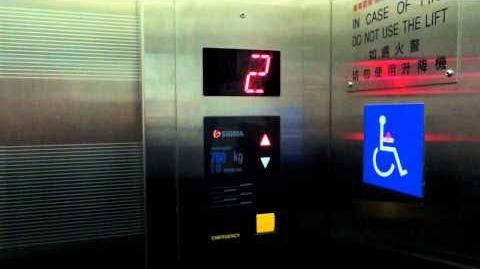元朗嘉城廣場Sigma無機房升降機
