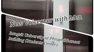 NEW VOICEOVER MEN Schindler 5500 Elevator Rangsit University (Phraphikhaneat Building)