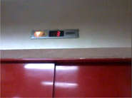 GoldStar (1988) Hall Indicator